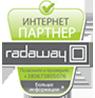 Интернет-партнер Radaway