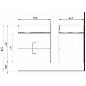 Шкафчик + Умывальник KOLO Twins (с тонким бортом) 89492 + L51960 (60)