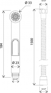 Гигиенический душ AM PM F0202000