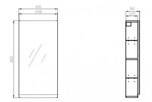 Шкафчик с зеркалом CERSANIT Moduo 40 - серый