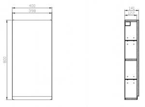 Пенал CERSANIT Moduo 40 - настенный (белый)