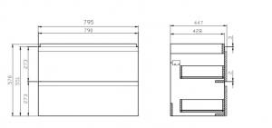 Шкафчик с умывальником CERSANIT Moduo 80 (B14) - белый