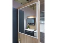 Мебель для ванной комнаты Зеркало FANCY MARBLE 8070MW 80х70 (белый)