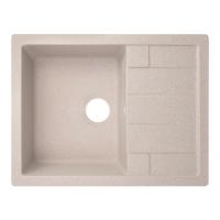 Кухонные мойки Кухонная мойка LIDZ 650x500/200 MAR-07 (LIDZMAR07650500200)