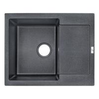 Кухонные мойки Кухонная мойка LIDZ 625x500/200 BLM-14 (LIDZBLM14625500200)